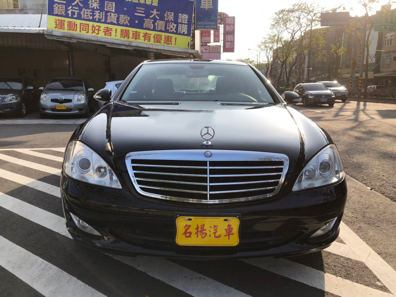 名揚汽車Benz 35萬_210412_1