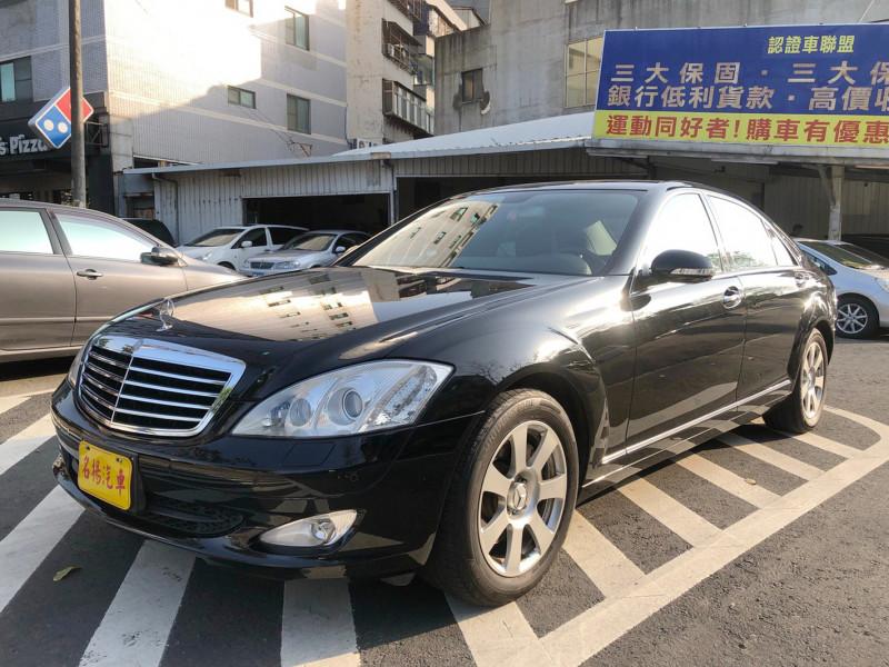 名揚汽車Benz 35萬_210412_3